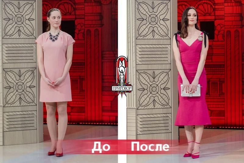 Кавалер стесняется Олесю, не показывает ее коллегам и требует переодевания: Модный Приговор для скромницы