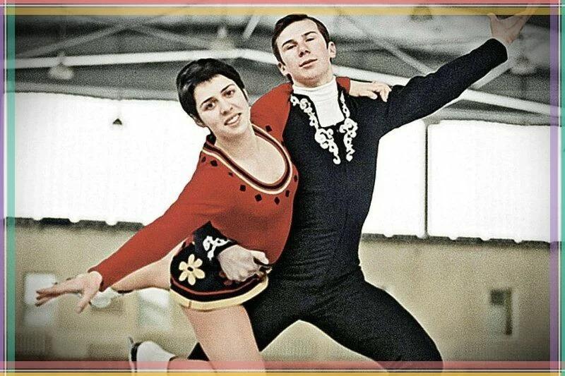 Александр Зайцев и Ирина Роднина.