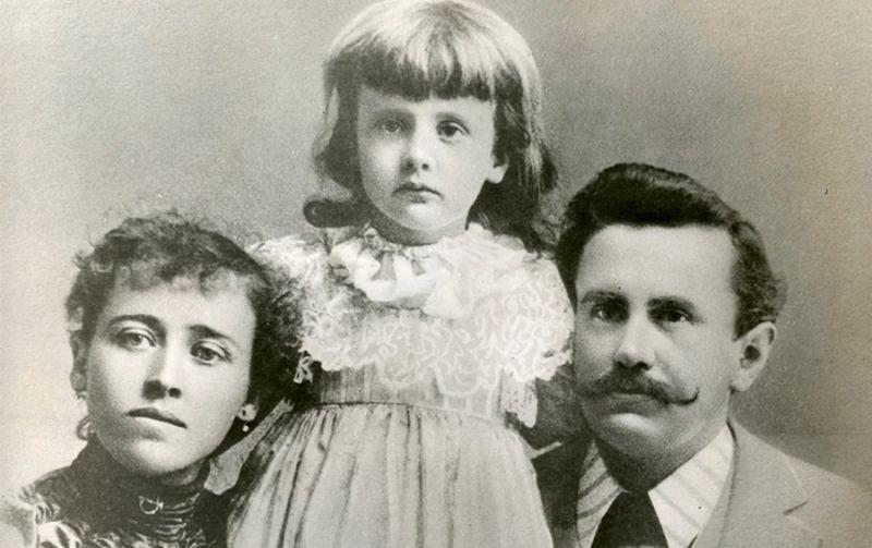 Атоль, Маргарет и Уильям