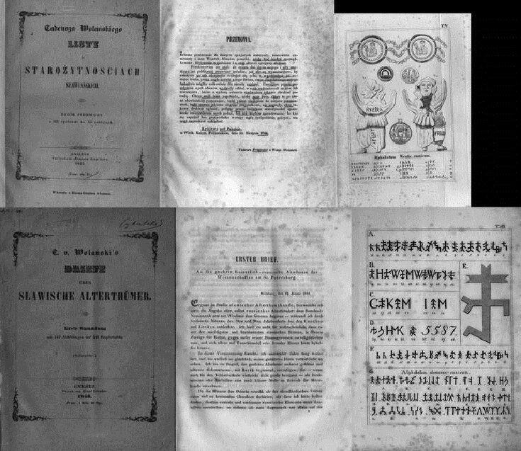 Первое издание книги Т.Воланского